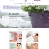 Косметологическая клиника