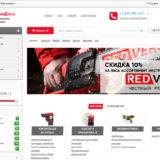 интернет магазин Электродача