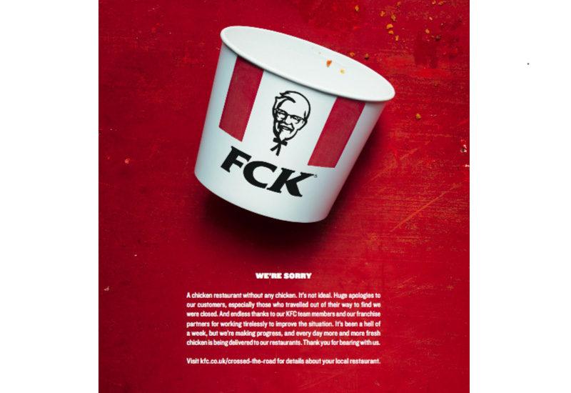 KFC сказал себе: «FCK», и вернул рестораны на место